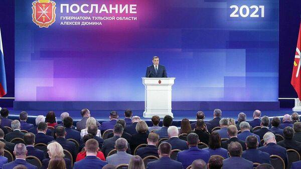 Губернатор Тульской области Алексей Дюмин во время ежегодного послания жителям региона и депутатам Тульской областной Думы