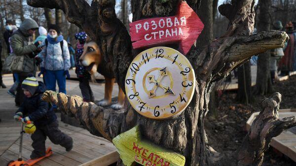 Открытие Тропы сказок в усадьбе Деда Мороза