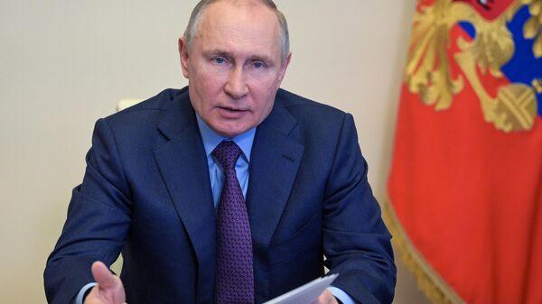 Президент РФ Владимир Путин проводит совместное заседание президиума Госсовета и Агентства стратегических инициатив