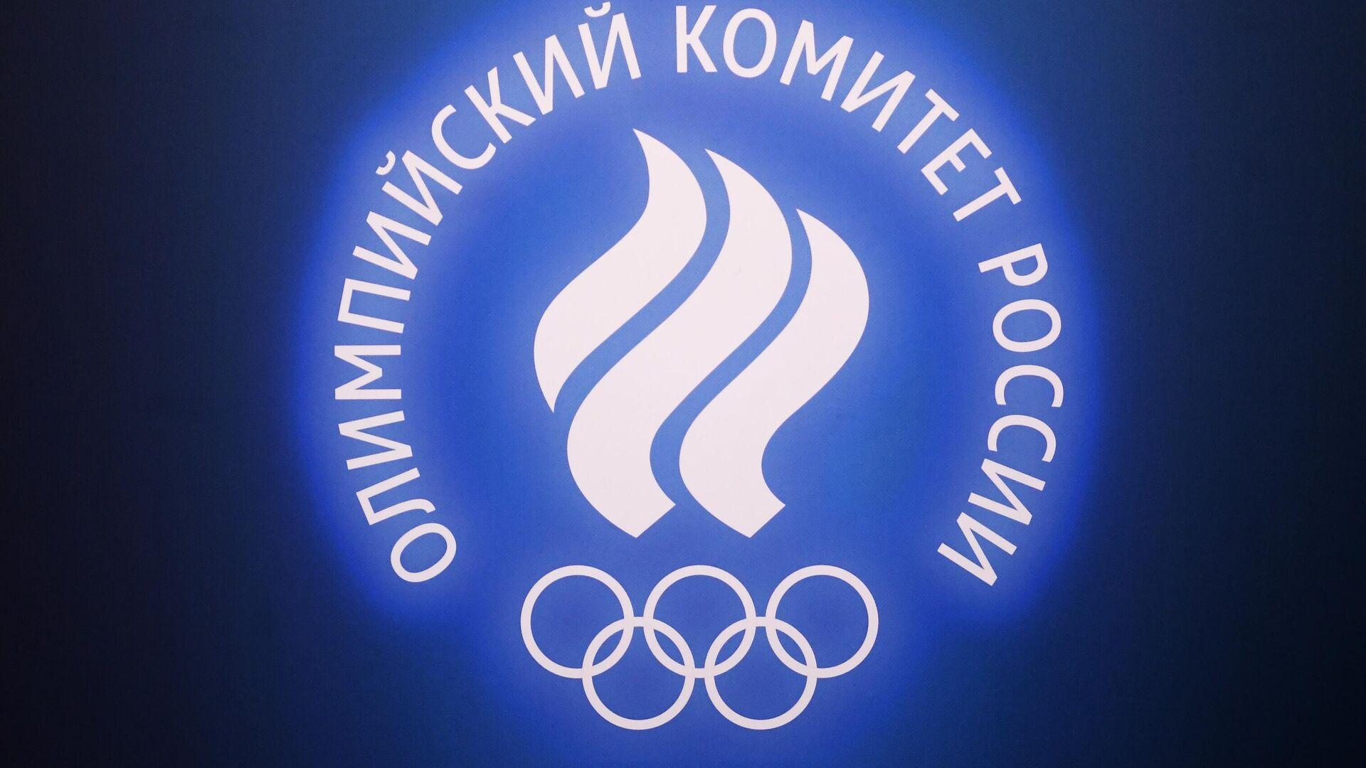 Символика Олимпийского комитета России (ОКР) - РИА Новости, 1920, 22.04.2021