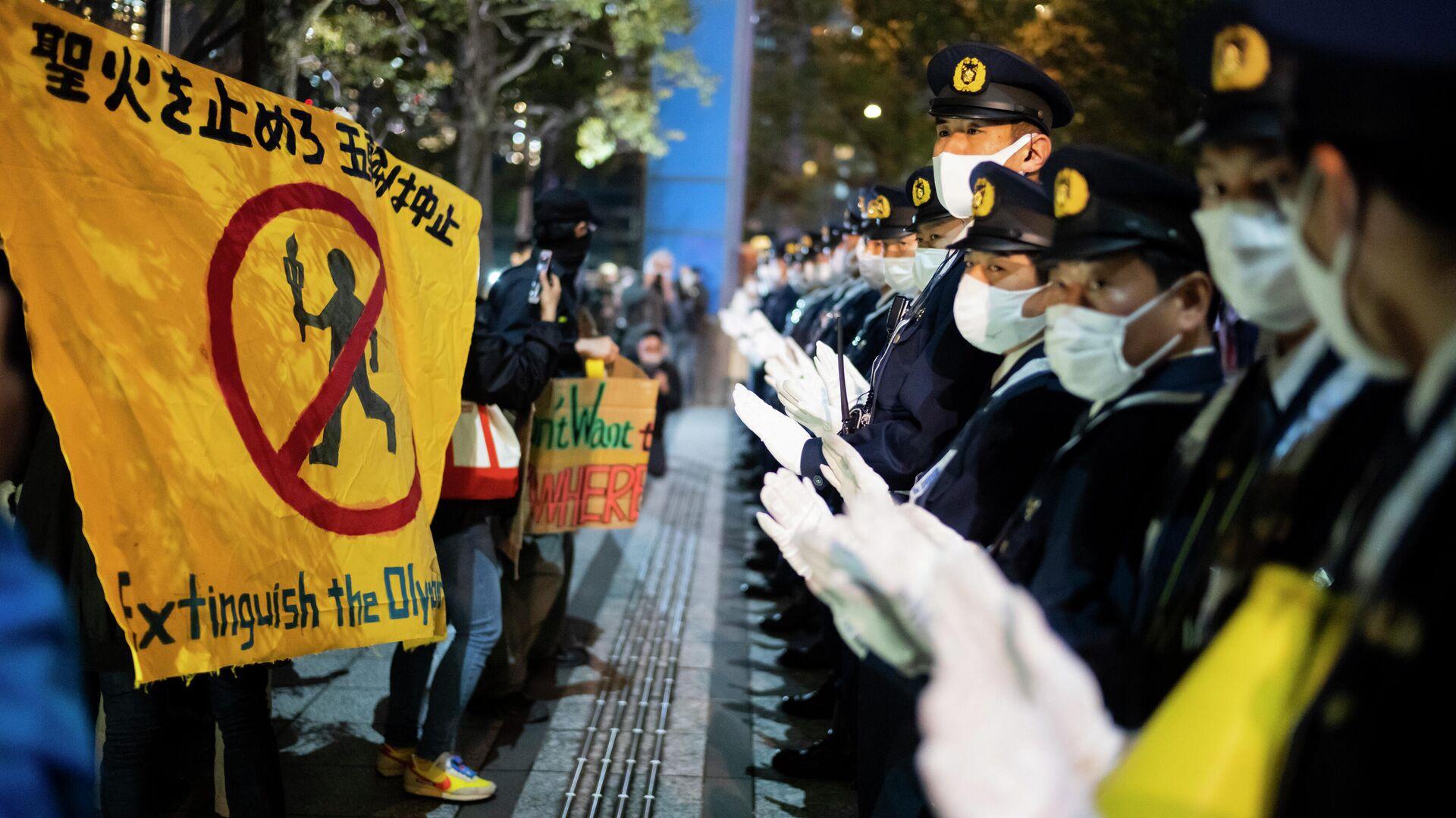 Демонстрация против проведения в Токио Олимпийских и Паралимпийских игр - РИА Новости, 1920, 17.04.2021
