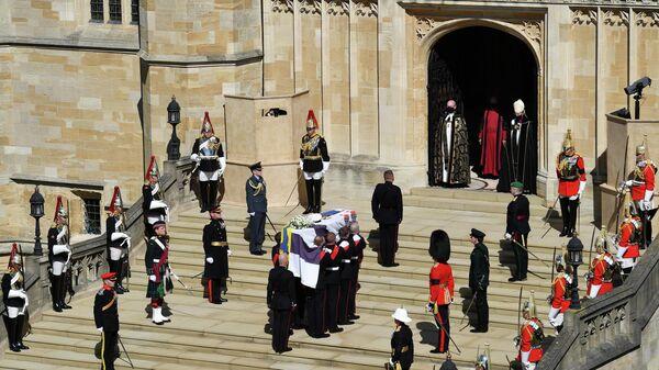 Похороны герцога Эдинбургского Филиппа