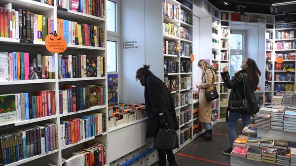 Сеть книжных магазинов Республика объявлена банкротом из-за пандемии коронавируса