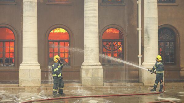 Пожар в библиотеке Кейптаунского университета