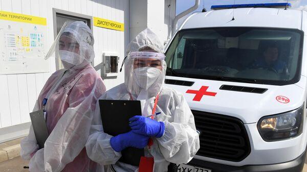 Работники скорой медицинской помощи на территории Московского клинического центра инфекционных болезней Вороновское