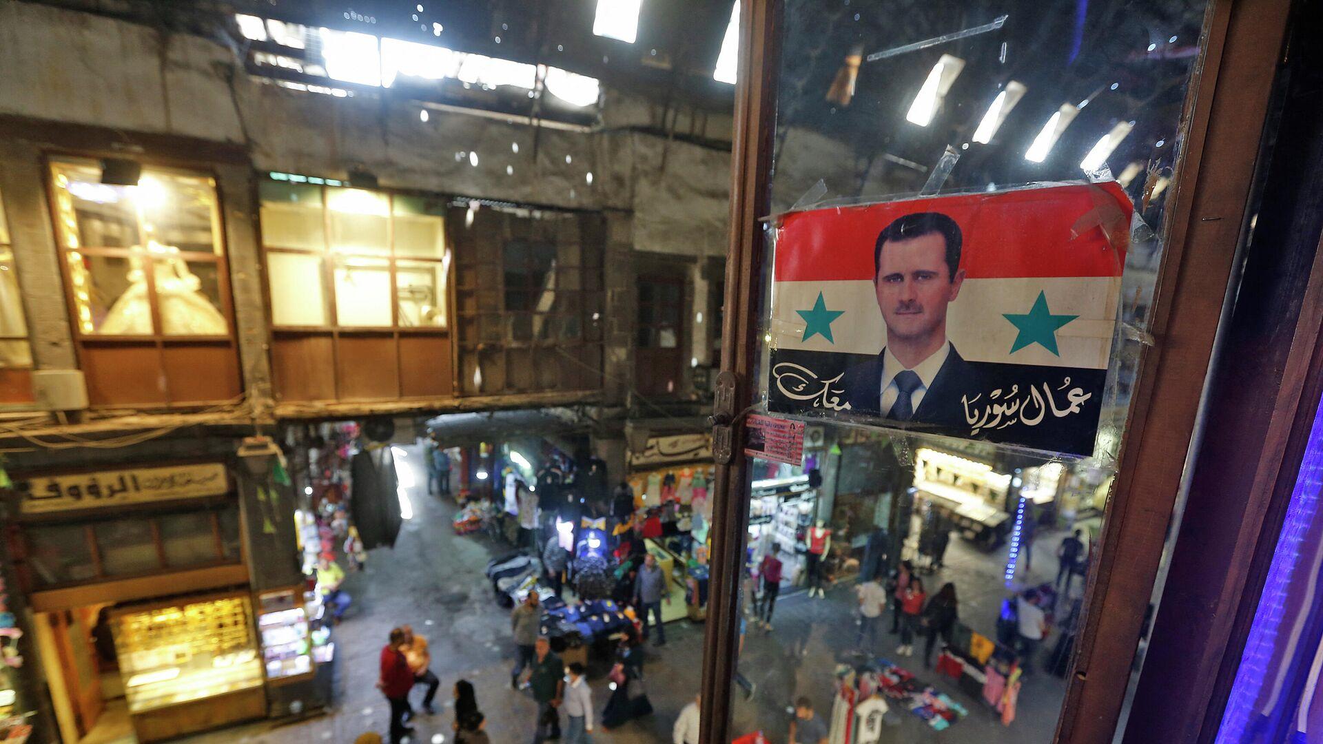 Плакат с изображением президента Сирии Башара Асада на рынке в Дамаске - РИА Новости, 1920, 28.04.2021