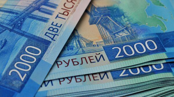 Банкноты номиналом 2000 рублей