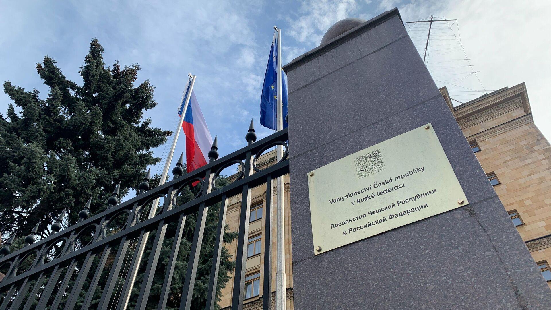 Посольство Чехии в Москве - РИА Новости, 1920, 15.06.2021