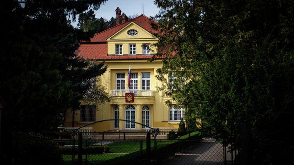Здание посольства РФ в Словакии