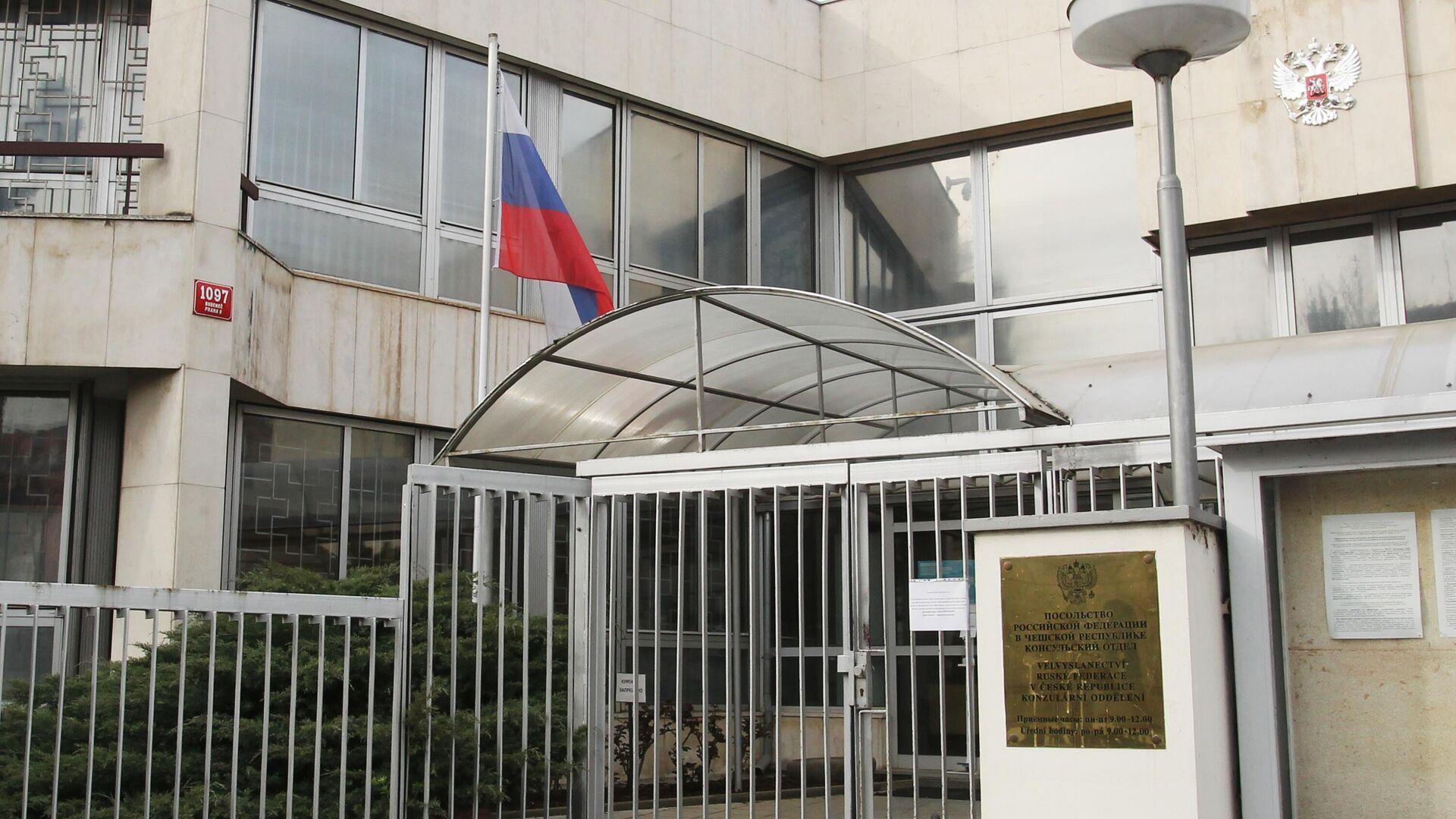 Посольство РФ в Праге - РИА Новости, 1920, 12.09.2021