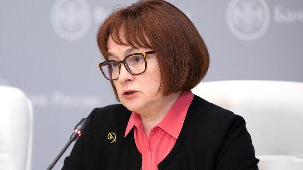 Глава ЦБ РФ Эльвира Набиуллина во время пресс-конференции в Москве