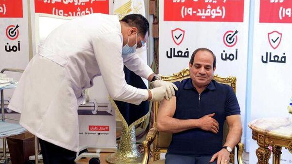 Президент Египта Абдель Фаттах ас-Сиси сделал прививку от коронавируса