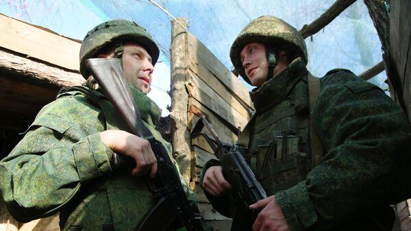 Бойцы Народной милиции ДНР на линии соприкосновения