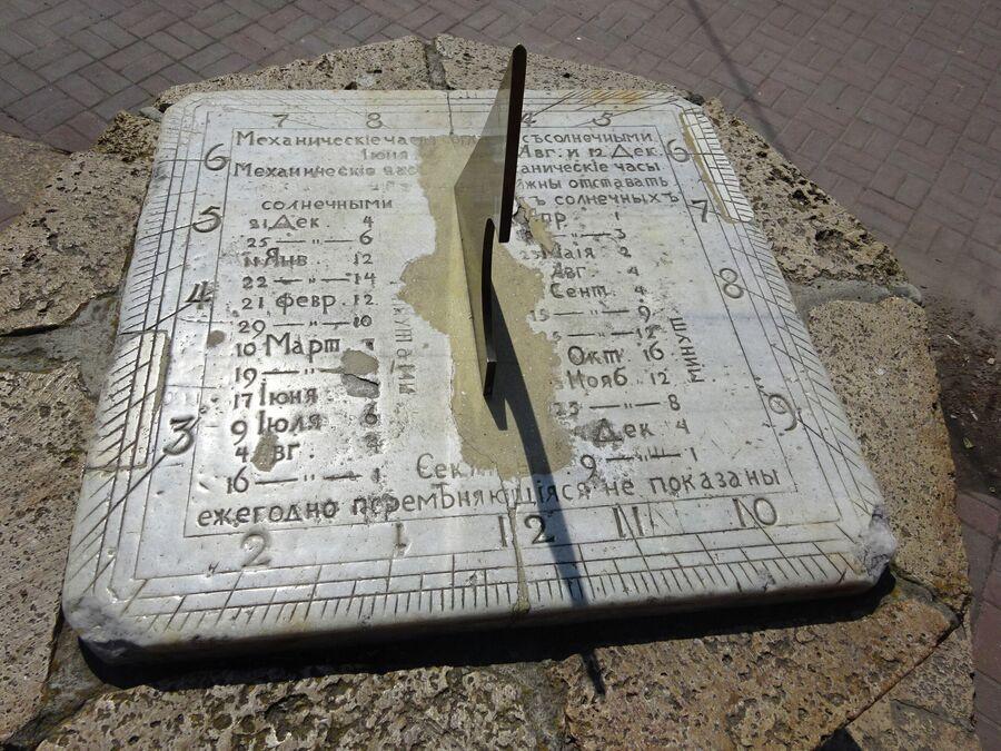 Солнечные часы установлены в Таганроге в 1833 году. Они - самые старые из сохранившихся в нашей стране