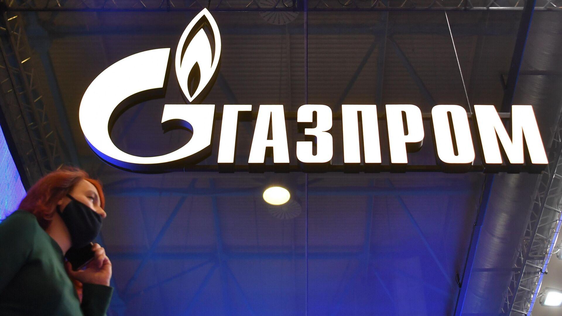 """""""Газпром"""" планирует сменить прописку с Москвы на Петербург"""