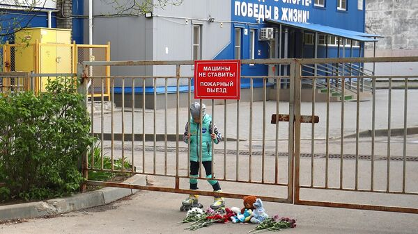 В Волгоградской области объявили траур по погибшим в ДТП на Ставрополье