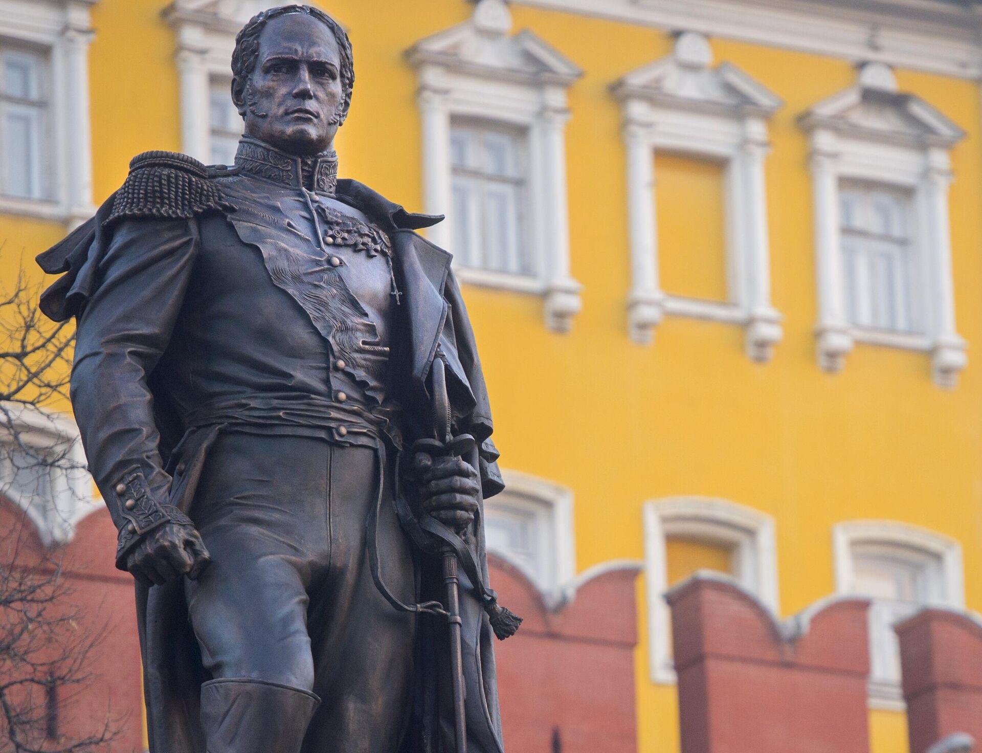 Памятник Александру I - РИА Новости, 1920, 02.05.2021