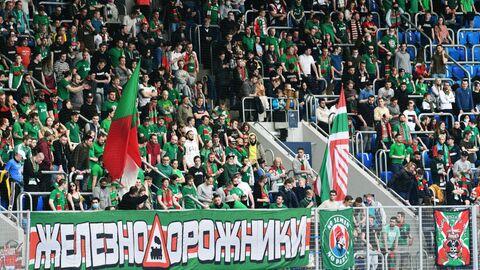 Футбол. РПЛ. Матч Зенит - Локомотив