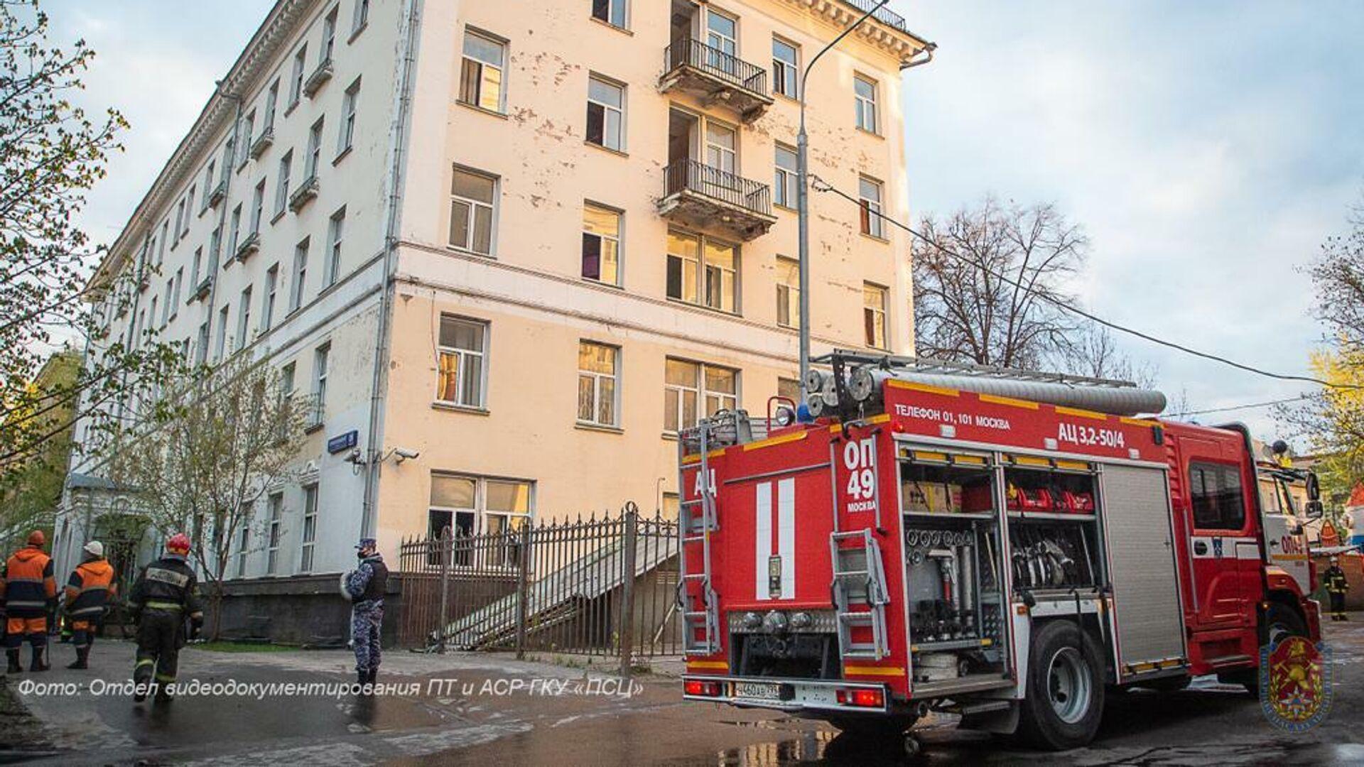 Пожар в гостинице Вечный зов-Кожуховская в Москве - РИА Новости, 1920, 04.05.2021