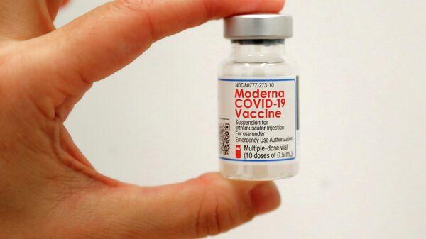 Вакцина против COVID-19 компании Moderna