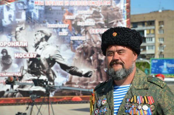 Награждение сотрудников силовых структур и МЧС главой Луганской народной республики Леонидом Пасечником