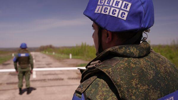 Совместный центр по контролю и координации режима прекращения огня в Донбассе