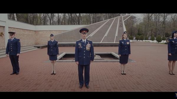 Клип на песню Вечный огонь сотрудников УФСИН по Рязанской области