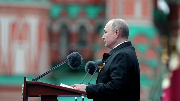Президент РФ - верховный главнокомандующий вооруженными силами РФ Владимир Путин выступает на военном параде в ознаменование 76-й годовщины Победы в Великой Отечественной войне 1941-1945 годов на Красной площади в Москве