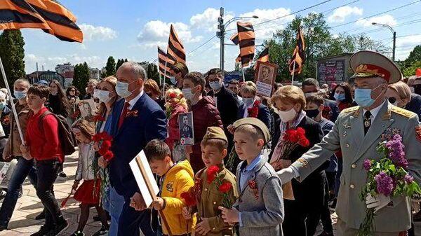 Шествие Бессмертного полка в Кишиневе