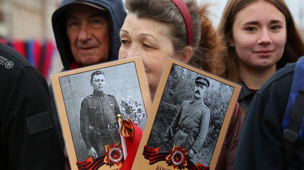 Акция Бессмертный полк в Донецке