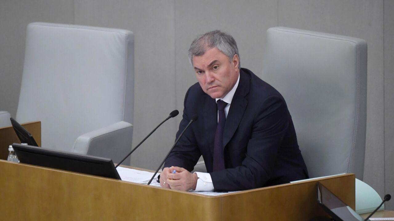 Володин удивился заявлению Зеленского о войне с Россией