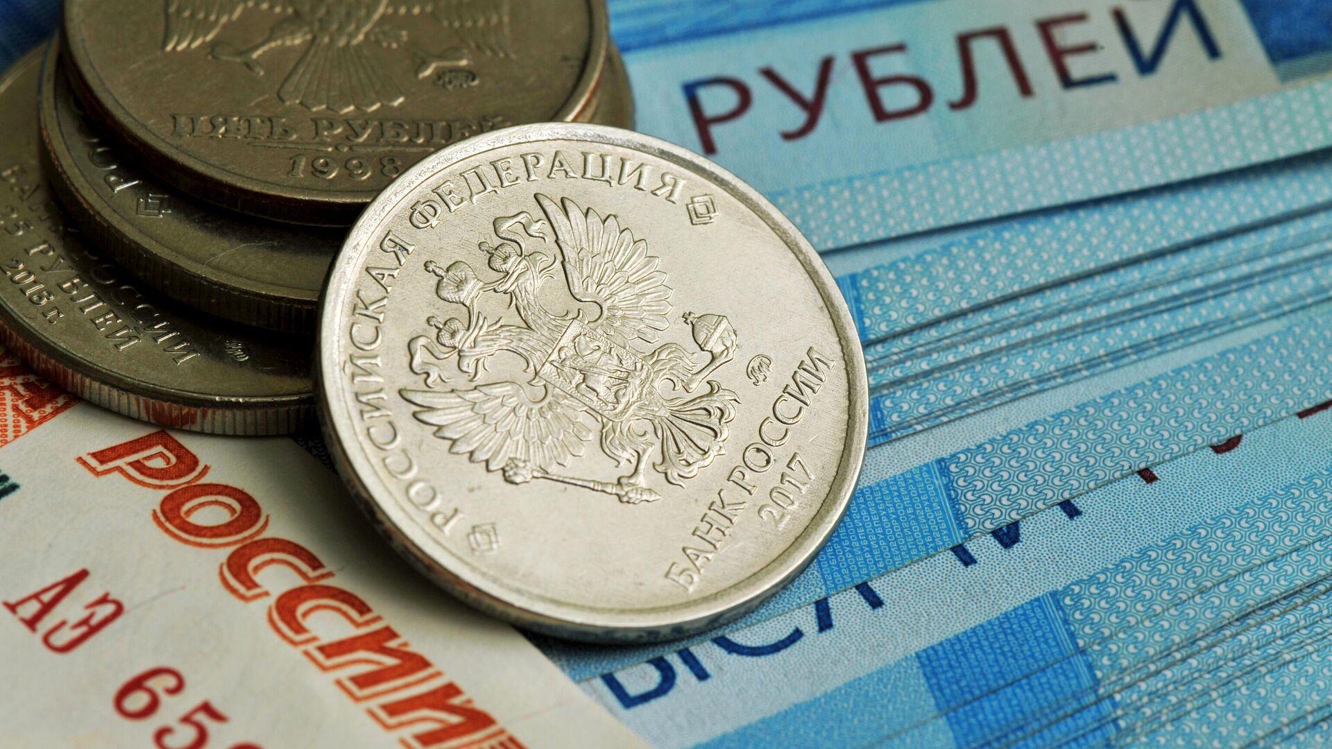 Денежные купюры и монеты - РИА Новости, 1920, 11.06.2021