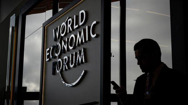 Участник Всемирного экономического форума в Давосе