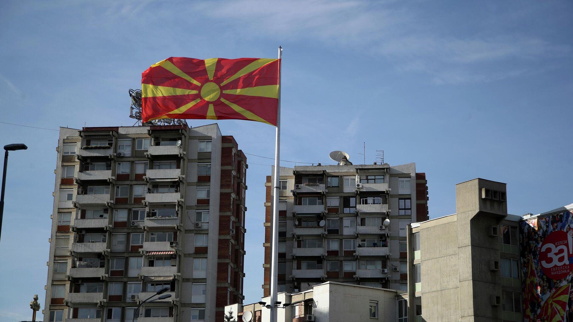 Флаг над столицей Северной Македонии городом Скопье - РИА Новости, 1920, 20.05.2021