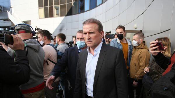 На Украине отвергли обвинения в политической подоплеке дела Медведчука
