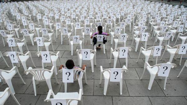 Инсталляция в рамках Международного дня пропавших детей