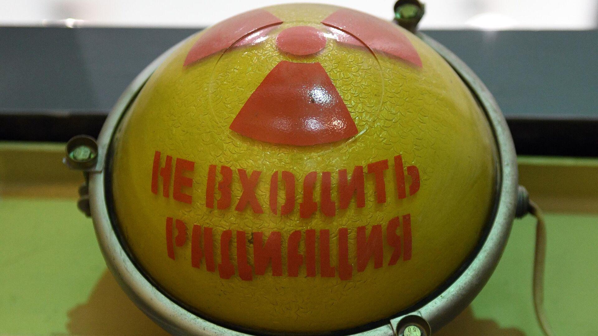 Предупреждающее табло в Институте ядерной физики имени Г. И. Будкера в Новосибирске - РИА Новости, 1920, 25.05.2021