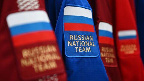 Символика сборной России