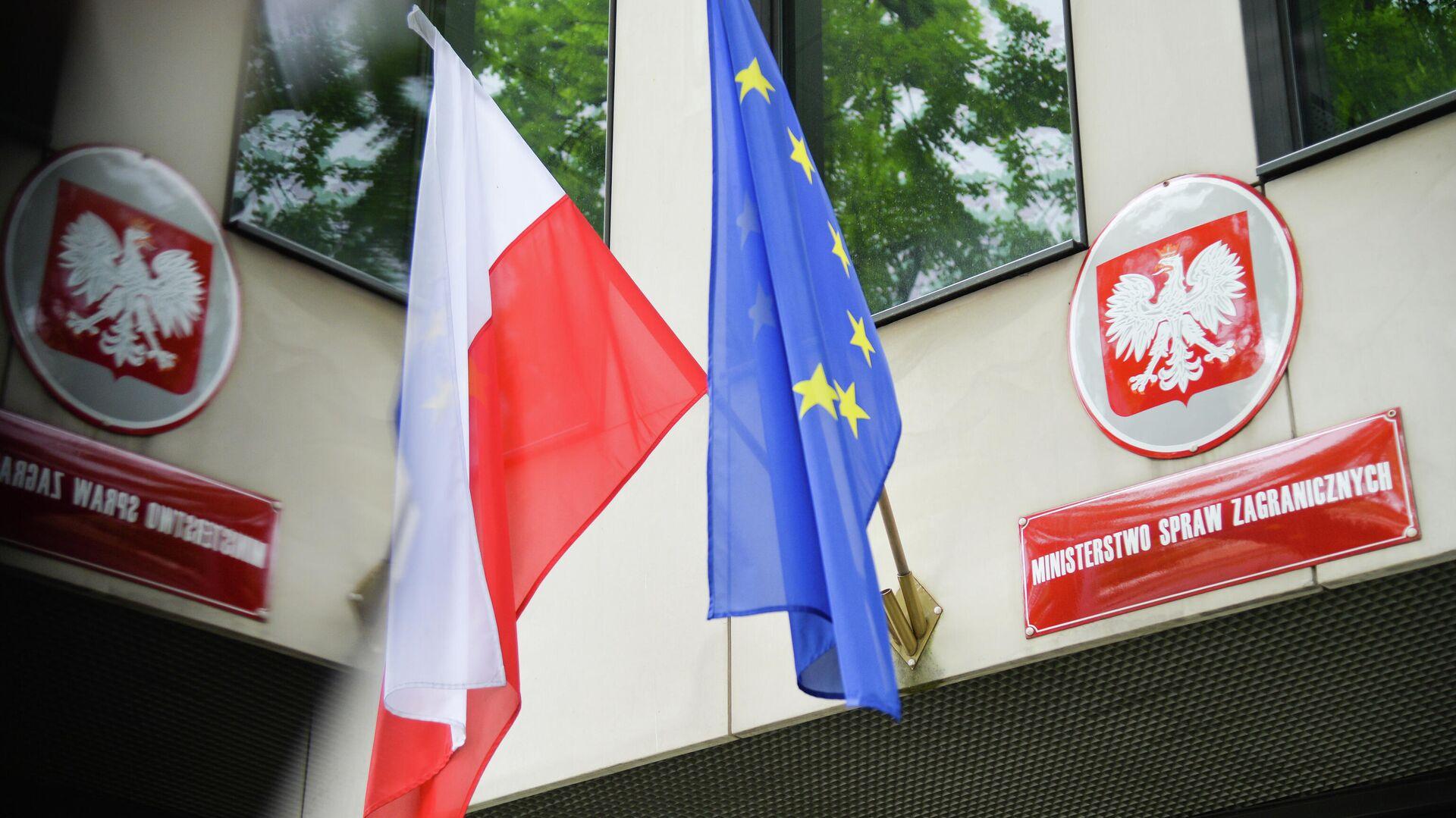 Государственный флаг Польши и флаг Евросоюза на здании Министерства иностранных дел Польши в Варшаве - РИА Новости, 1920, 14.06.2021