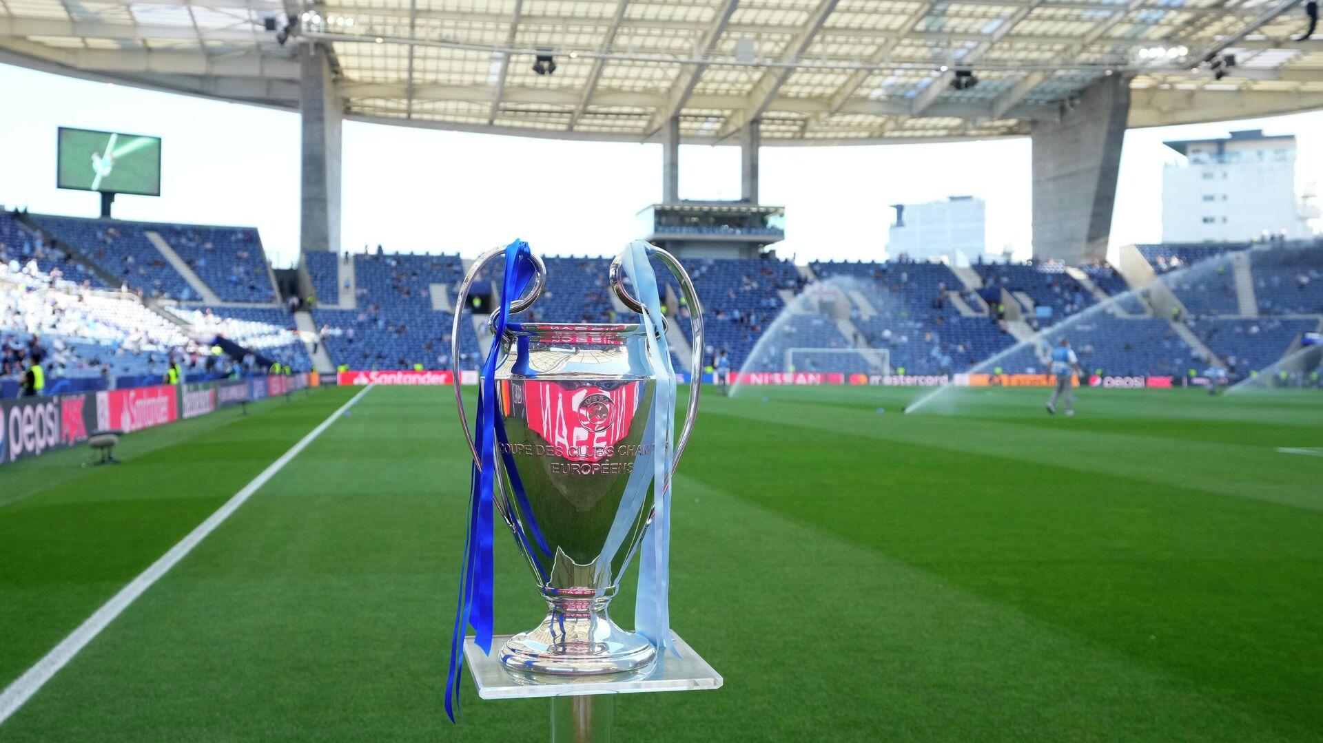 Трофей Лиги чемпионов - РИА Новости, 1920, 29.05.2021