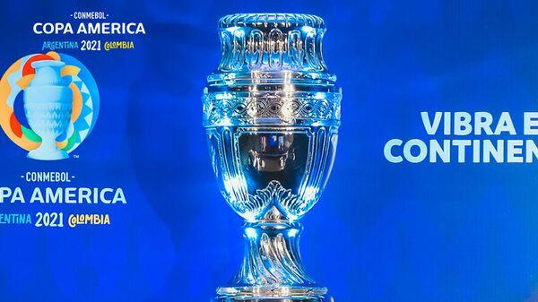 Трофей Кубка Америки по футболу