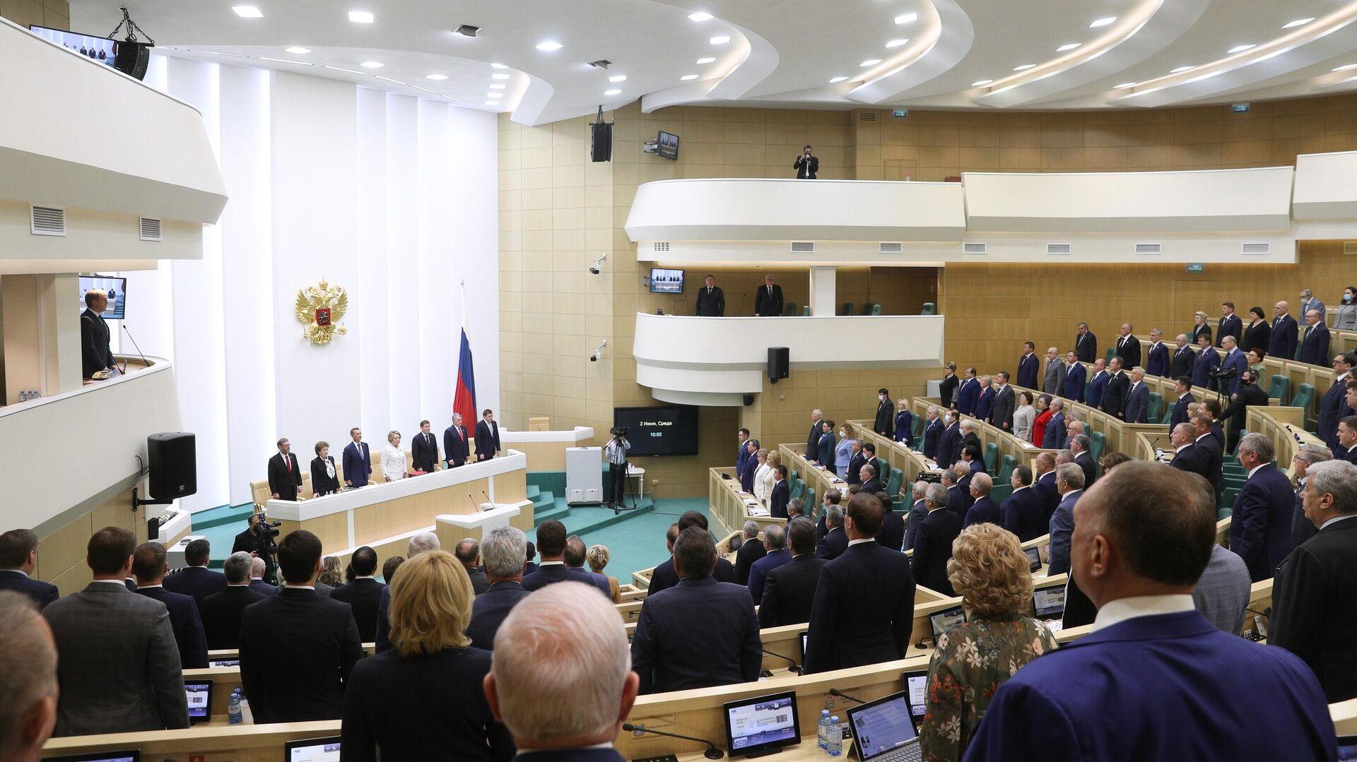 Сенаторы на заседании Совета Федерации РФ - РИА Новости, 1920, 23.06.2021