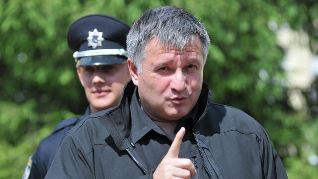 Аваков подал в отставку