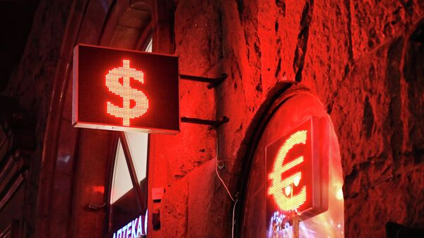 Курс евро опустился до 87 рублей впервые с 17 марта