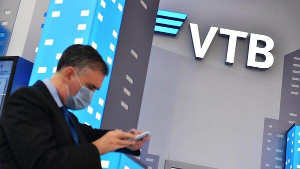 Стенд VTB на Петербургском международном экономическом форуме - 2021 в конгрессно-выставочном центре Экспофорум