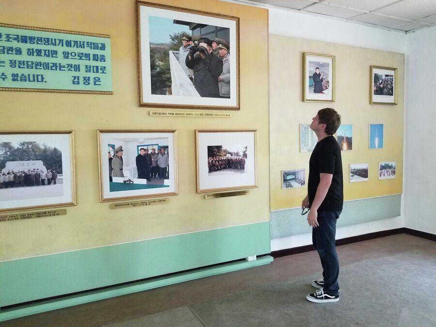 Школа в Северной Корее