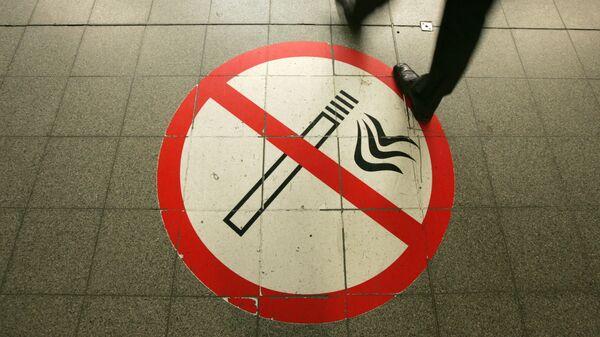 Знак, запрещающий курение