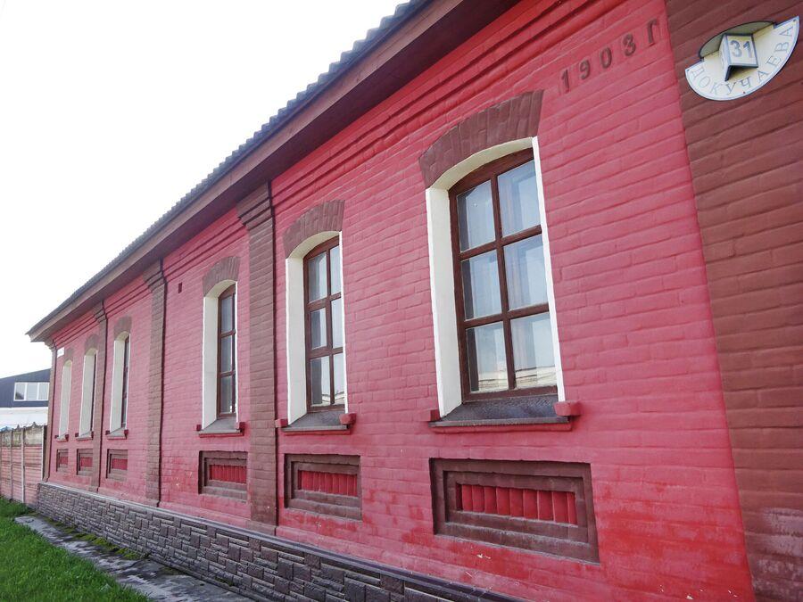 Дом 1903 года