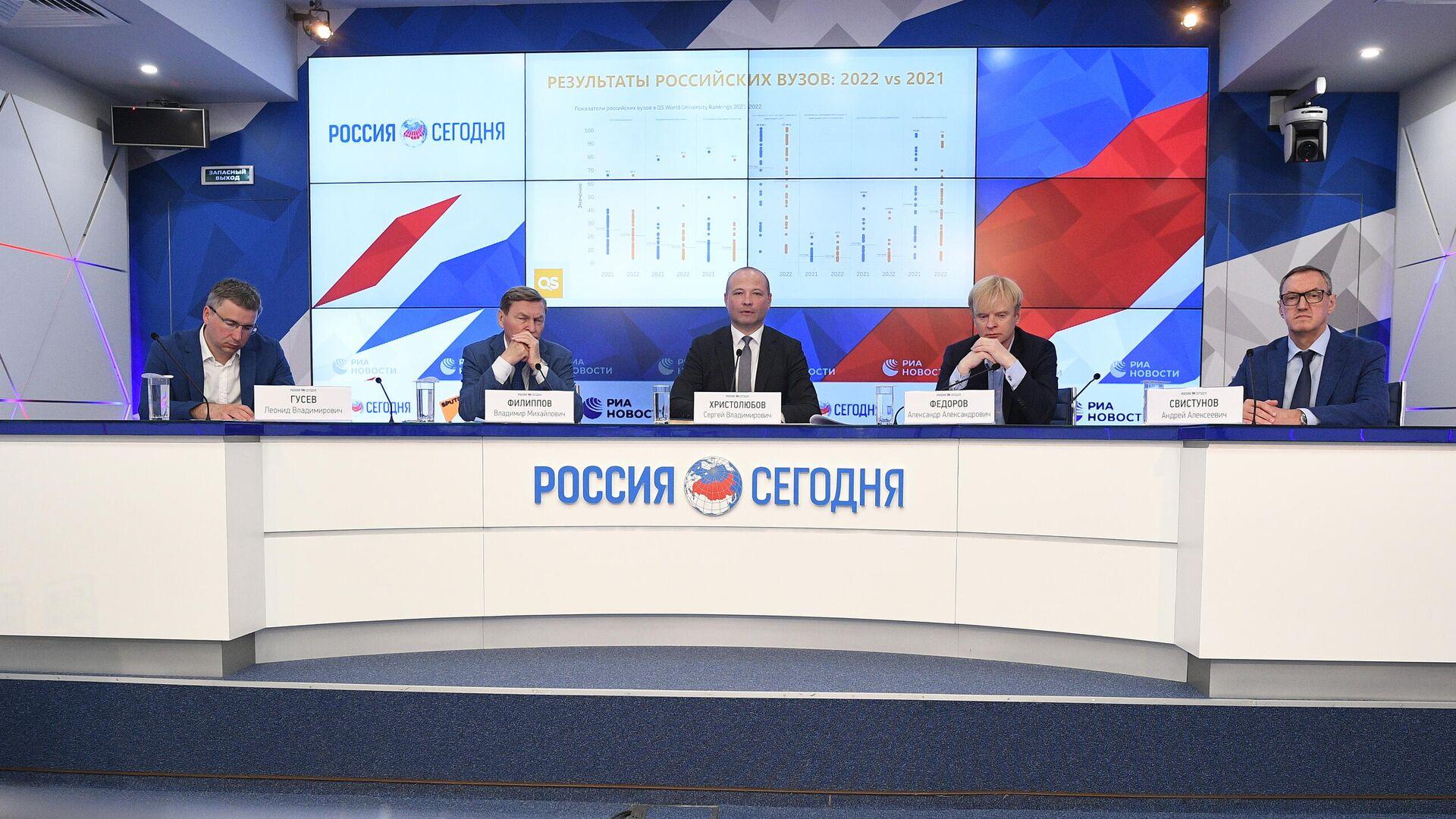 Участники видеомоста, посвященного официальной презентации русскоязычной версии мирового рейтинга QS World University Rankings 2021/2022 - РИА Новости, 1920, 09.06.2021