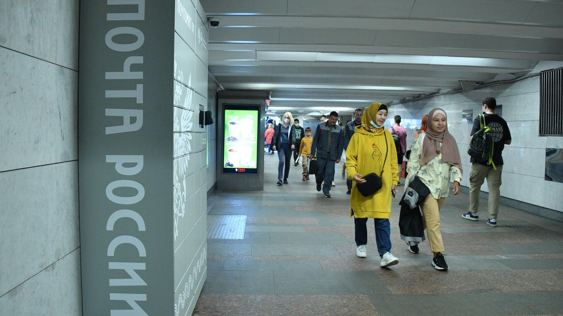 Почтомат Почты России в подземном переходе у станции метро Пушкинская в Москве - РИА Новости, 1920, 20.09.2021